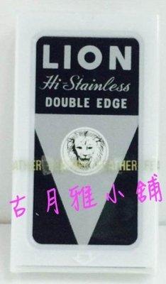 批發 大盤 - 古月雅小舖  日本 FEATHER 刮鬍刀片 LION 白獅 高級不鏽鋼雙面刀片(一小盒5片裝) 高雄市