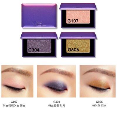 【韓Lin連線代購】 韓國 VDL - Expert color eye book mono g 限量單色眼影 亮片