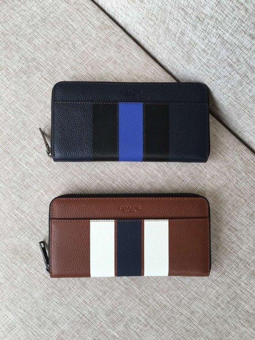 NaNa代購 COACH 75395 藍色/咖啡色 條紋拼色 男士長夾 新款 時尚風格 附代購憑證
