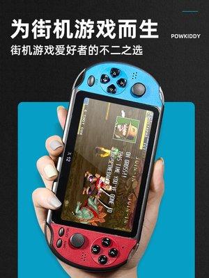 遊戲機霸王小子psp游戲機掌機懷舊大屏可充電下載抖音同款FC掌上游戲機