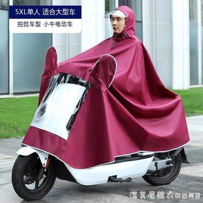 正招電動電瓶車雨衣成人單雙人男女加大加厚自行車遮腳防水遮雨披