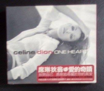 席琳狄翁CD