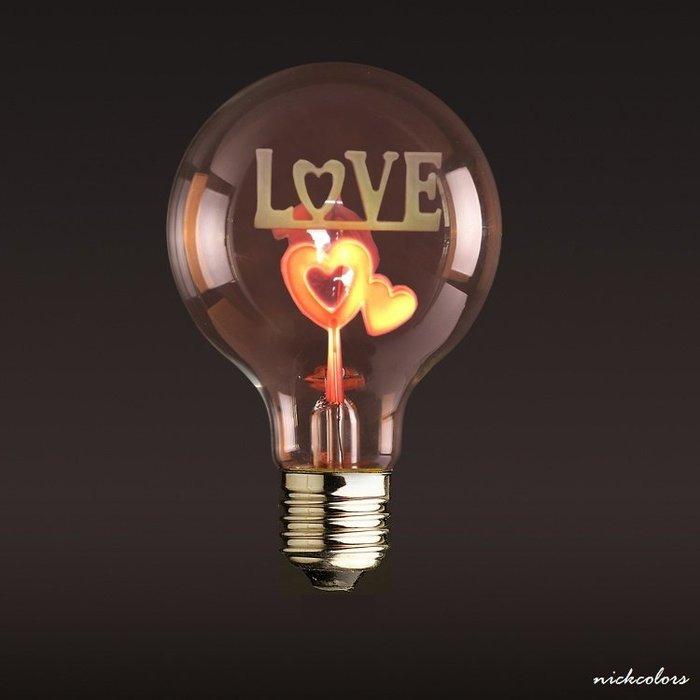 尼克卡樂斯 ~ 造型燈泡【LOVE款】工業風燈泡 鎢絲燈泡