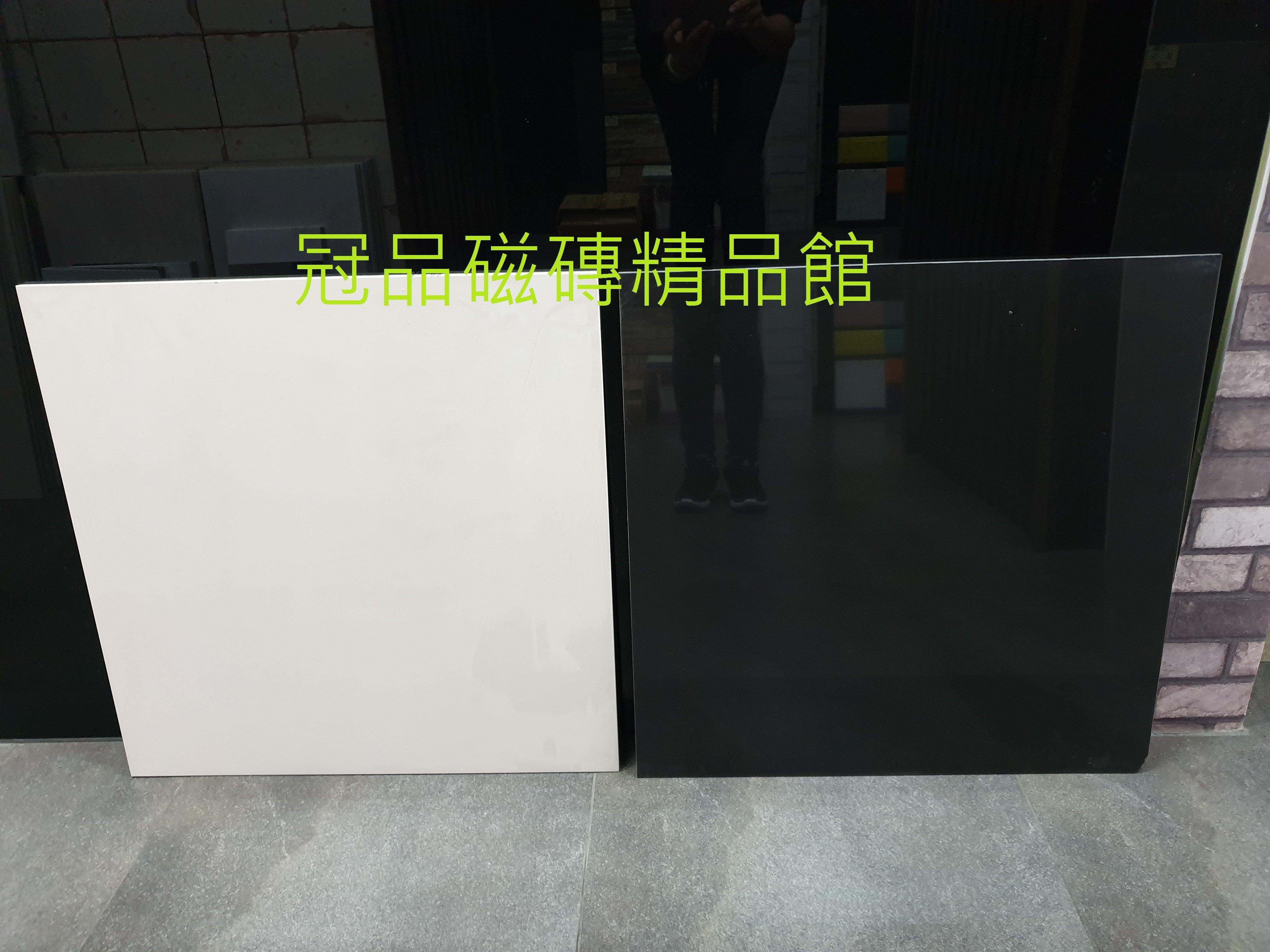 ◎冠品磁磚精品館◎進口精品 奈米拋光 通體透心石英磚-純白及純黑–80X80 CM