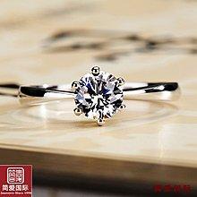 yes99buy加盟-マジック珍寶 仿真鑽石戒指環 抓鑽戒指   預購7天+現貨