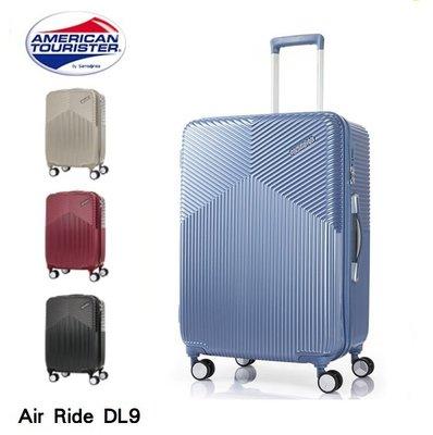 Samsonite 美國旅行者 AT【Air Ride DL9】 2:8創新比例 防盜雙拉鍊 抗震飛機輪 25吋行李箱  (特價中)