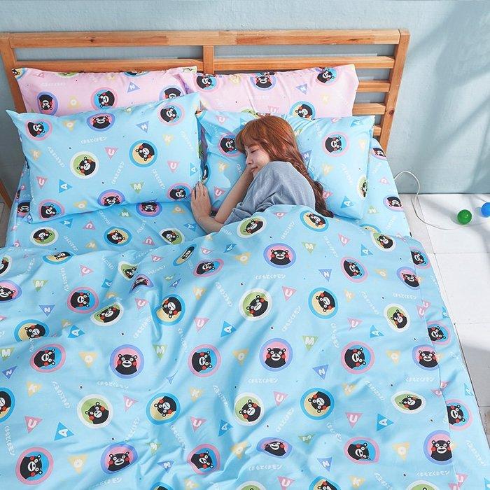 床包 / 雙人【熊本熊樂園-兩色可選】含兩件枕套  高密度磨毛布  戀家小舖台灣製ABF201