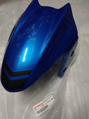 YAMAHA 山葉 原廠 勁戰 四代 前土除 (亮藍) 有貼紙 另售其它顏色
