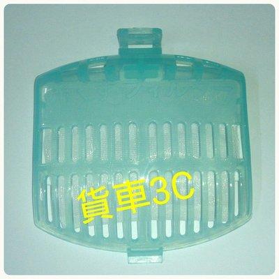 日立洗衣機濾網 SF-10P7 SF-J10P8 SF-BW12P SF-BW11K 【另售裡面白色框濾網】