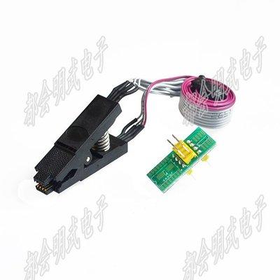 測試夾 SOP8腳BIOS夾子 寬窄體8腳通用夾 適配夾 燒錄晶片夾  夾子焊好線+板子 w3 [269646-040]