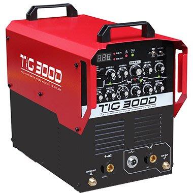 300直流變頻氬焊機TIG-帶冷焊機功能