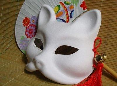 現貨 空白面具 COS萬用日本祭典狐狸面具 可批發手繪DIY素面純白色貓咪紙 表演cosplay