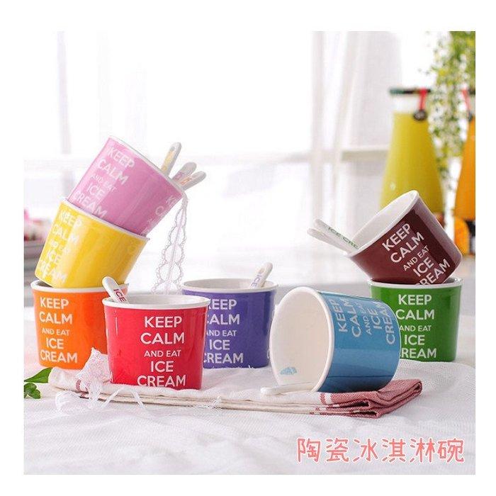 陶瓷冰淇淋碗 日式歐美風居家餐廳水果沙拉布丁霜淇淋碗(兩入(碗*2+湯匙*2))_☆優購好SoGood☆