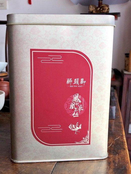 獅頭腳黃枝香高山鳳凰單欉茶特級潮州烏岽單欉可以堂普洱茶苑