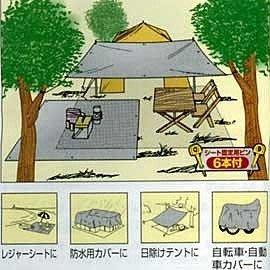 露營小站~【M-3204】日本 鹿牌 CAPTAIN STAG 銀膠天幕、地布 261*262