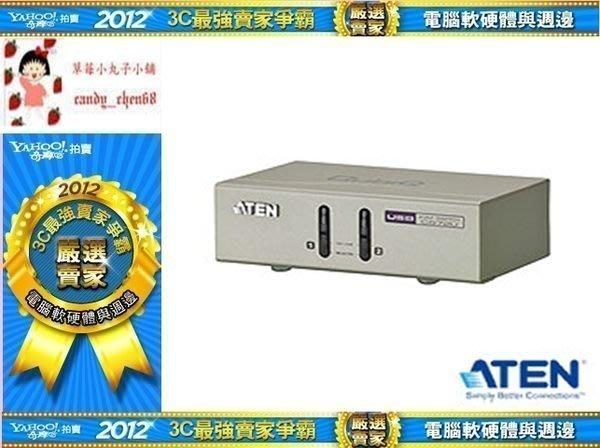 【35年連鎖老店】ATEN 2埠 USB KVM多電腦切換器 CS72U 有發票 可全家