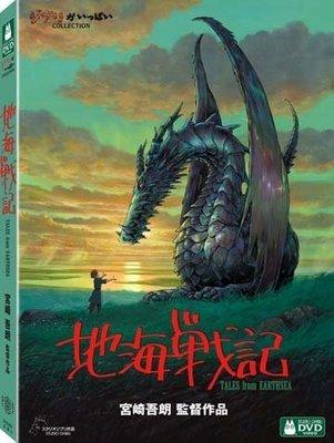 合友唱片 面交 自取 地海戰記 雙碟版 宮崎吾朗監督作品 吉卜力工作室 DVD