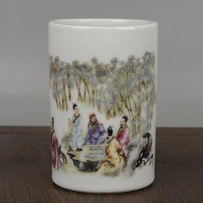 ㊣姥姥的寶藏㊣大清光緒年制款貼花釉上粉彩竹林七賢人物紋小筆筒