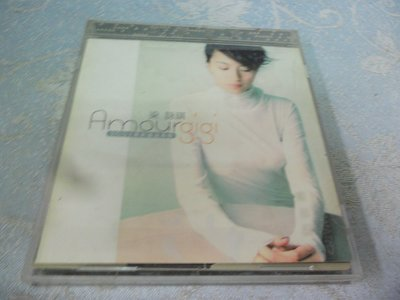 【金玉閣A-5.6-8】CD~梁詠琪/2001最新國語專輯