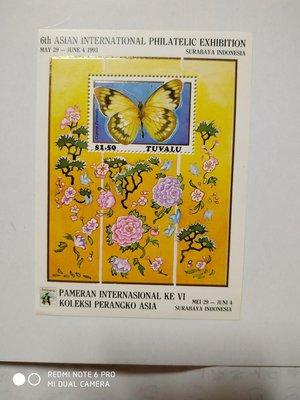 1993 6th ASIAN International Philatelic Exhibition Surabaya Indonesia TUVALU蝴蝶郵票
