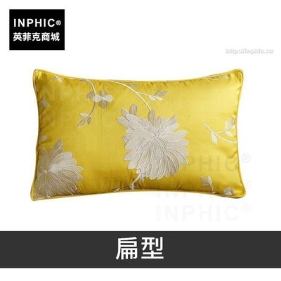 INPHIC-圖案沙發純蠶絲抱枕繡花靠枕刺繡雙宮-扁型_wGQn