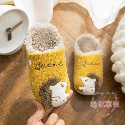 兒童棉拖鞋冬季男童女童毛絨可愛防滑寶寶一家三口親子秋冬天小孩