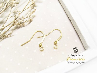 串珠材料˙耳環配件 黃銅扁形帶珠耳勾5對10P【F7505】17mm飾品手作DIY《晶格格的多寶格》