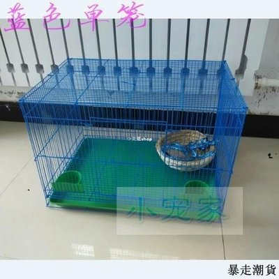 つ美麗shop 兔龍荷蘭豬籠寵物籠兔籠荷蘭豬籠寵物兔籠豚鼠籠兔子籠兔籠子大號兔鼠籠子中AS102