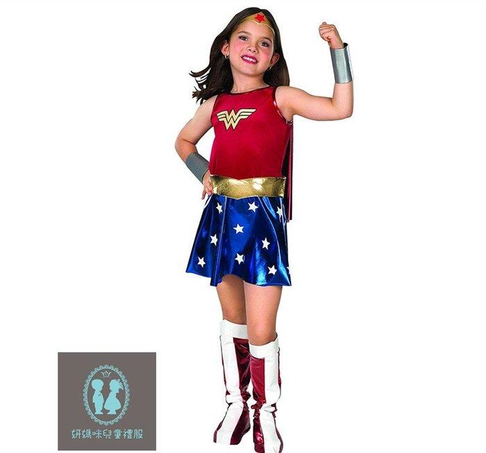 妍媽咪兒童禮服出租~超級英雄DC奇蹟~神力女超人造型~萬聖節表演走秀派對寫真~8-10