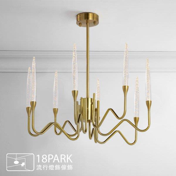 【18Park 】 魅力獨具 Candlelight moment [ 燭光時刻-80cm ]