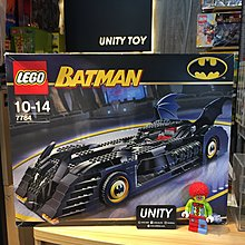 Lego 7784 The Batmobile Ultimate Collectors' Edition (Unity Toy)
