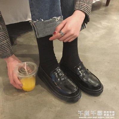 麥麥部落 平底單鞋正韓日系軟妹原宿小皮鞋女潮學院風平底MB9D8