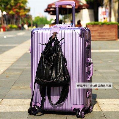 [免運] 時尚行李箱 鋁框硬殼 附海關...