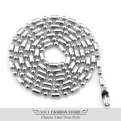 鈦鋼竹節鍊 不鏽鋼竹節鍊 配鍊 男性項鍊 軍牌配鍊 珠鏈 不鏽鋼鍊 項鍊 全長 55cm 不退色