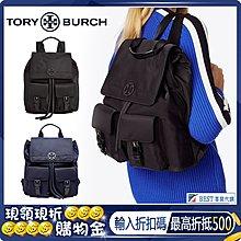 超值折扣碼 Tory Burch Quinn Nylon Flap Backpack 女用後背包 BEST-專業代購