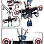 【積木反斗城】美國隊長 飛行器 羅傑斯 美隊 超級英雄 復仇者聯盟 人偶 MG0001 /相容樂高LEGO積木