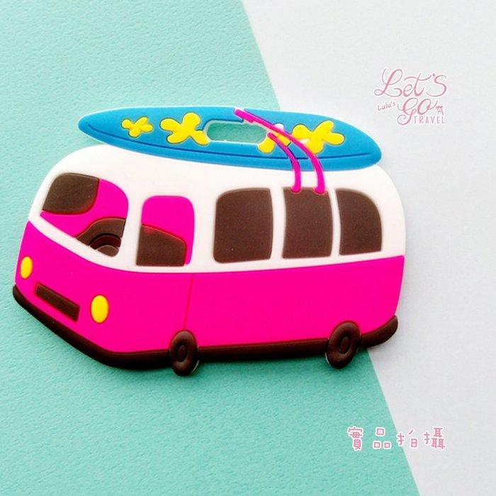*行李吊牌* 個性立體造型軟矽膠行李吊牌  ︵❉ 衝浪麵包車。 Let's Go lulu's。CD04