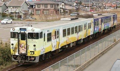 [玩具共和國] TOMIX 98055 キハ40形2000番台(砂かけばばあ列車・こなきじじい列車)