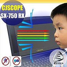 ® Ezstick CJSCOPE SX-750 RX 防藍光螢幕貼 抗藍光 (可選鏡面或霧面)