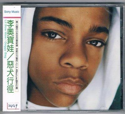 [鑫隆音樂]饒舌CD-李奧寶娃Lil Bow Wow:惡犬行徑 [4893391080029]全新/免競標