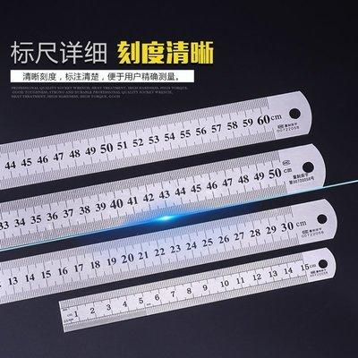 不銹鋼尺 直尺金屬長尺15/ 30/ 5新款0/ 60cm刻度尺鐵尺子刻度公英制鋼板(規格不同價格不同) 台北市