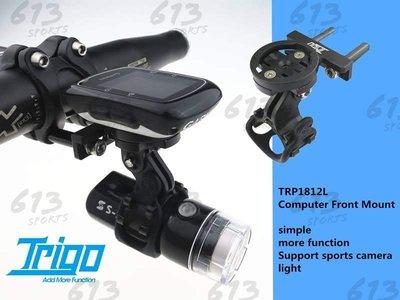 TRIGO TRP1812L 進階版 多功能碼表支架 613sports 錄影 車架 支架 自行車 另有燈架
