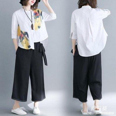 洋氣大尺碼女裝夏裝微胖妹妹闊腿褲套裝顯瘦時尚休閒減齡襯衫兩件套