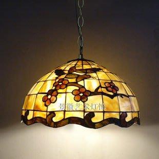 設計師美術精品館吊燈低價銷售純天然貝殼...