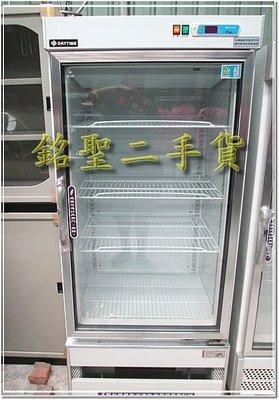 克林 二手貨 餐飲 設備 (萬物)  全新 冷凍尖兵 冷藏 冰櫃 單門 玻璃 展示 冰箱 營業用460L