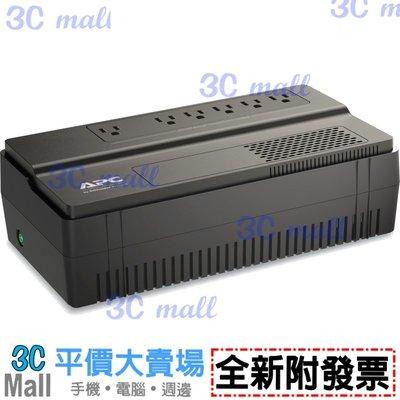 【全新附發票】APC EASY UPS BV 650VA 在線互動式不斷電系統(BV650-TW)