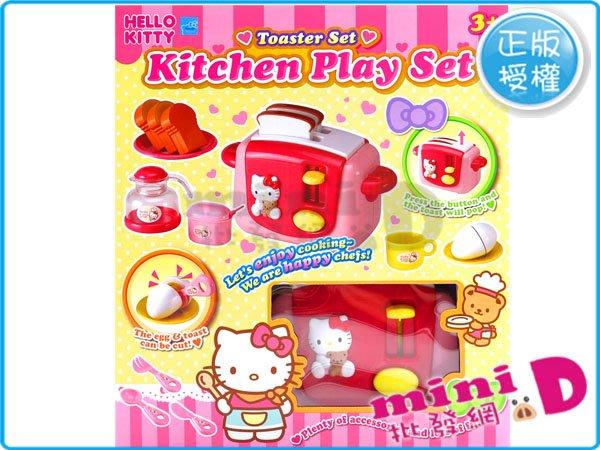 KT烤麵包機 正版授權 扮家家酒 角色扮演 兒童 禮物 玩具批發【miniD】 [7032890001]