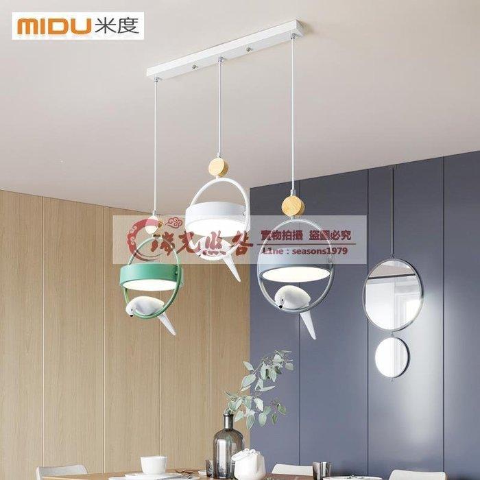 ♣可優比♣米度北歐馬卡龍三頭餐廳吊燈現代簡約單頭小鳥可調吧臺餐桌玄關燈