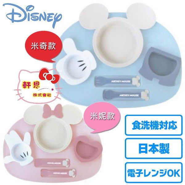 《軒恩株式會社》迪士尼 米奇 米妮 日本製 6件組 湯匙 叉子 飯碗 盤子 餐具組 餐盤組 兒童餐具 學習餐具