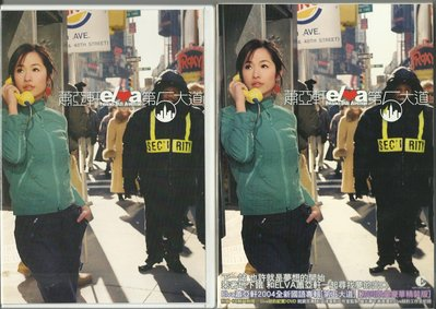 蕭亞軒第5大道CD+DVD精裝版